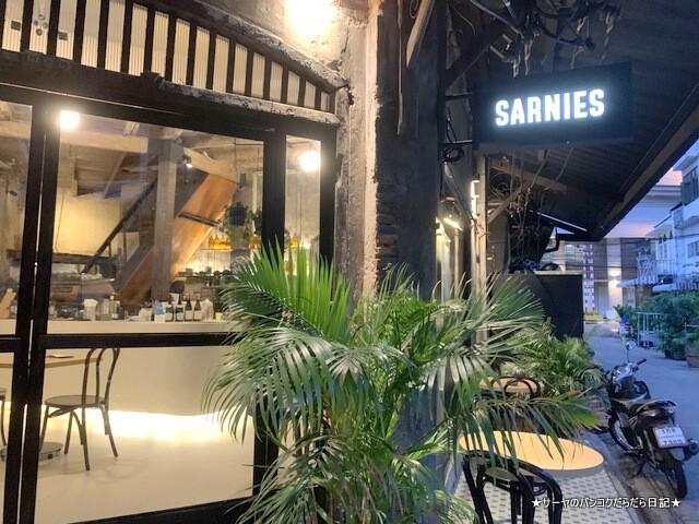 Sarnies Bangkok サーニーズ・バンコク (1)