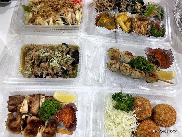 ふるさと バンコク お惣菜 お持ち帰り bangkok (5)