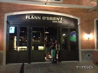 201205 obrients 1