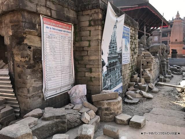 Bhaktapur バクタプル カトマンズ 世界遺産 王宮前広場 (15)