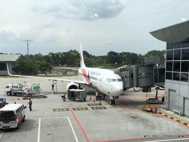 Kota Kinabalu International Airport (2)