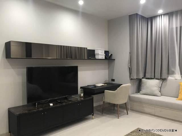 パラ PALA Residence バンコク 家族向け コンドミニアム (27)