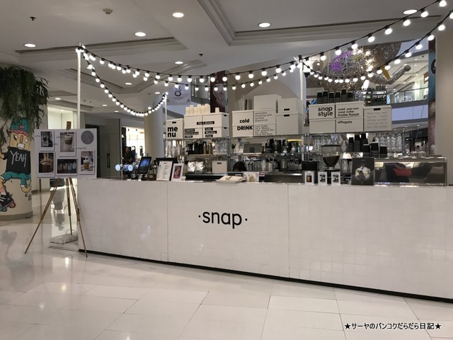 snapcafe bangkok gayson coffee coldbrew front