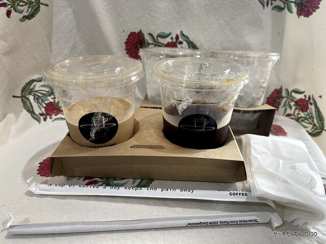 Buy 1 Get 1 Free Greyhound Coffee  (3)
