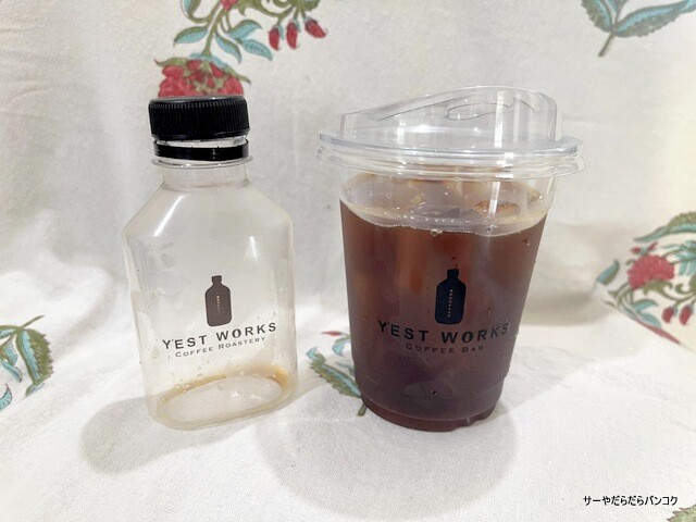 Y'EST WORKS coffee roastery (4)