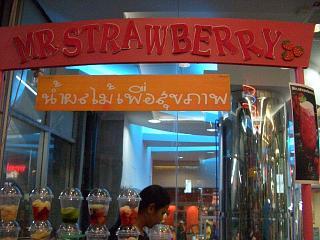 20060630 Strawberry 1