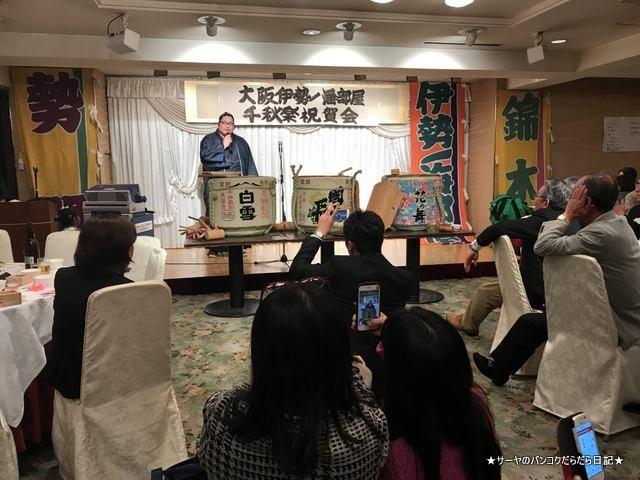 伊勢ノ海 千秋楽祝賀会 大阪 2019 三月場所 (6)