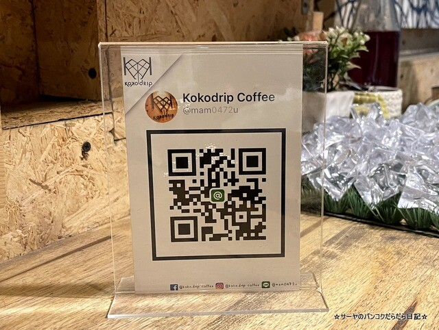 koko drip coffee JJ market バンコク コーヒー (10)