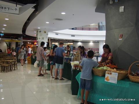 Bangkok Farmers' Market ゲートウェイ エカマイ