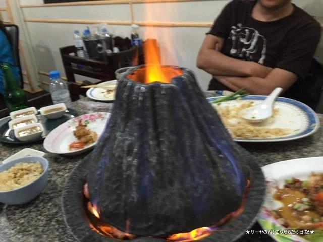 クンオッププーカオファイ 蝦 海老 タイ 郊外 美味しい