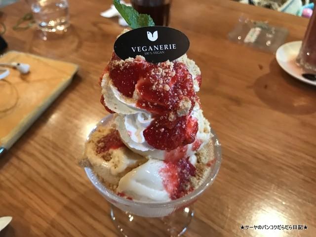 Veganerie Concept bangkokcafe グルテンフリー (17)