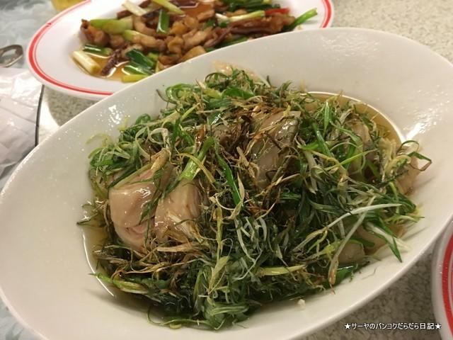 你家我家客家菜 客家料理 台北 (8)