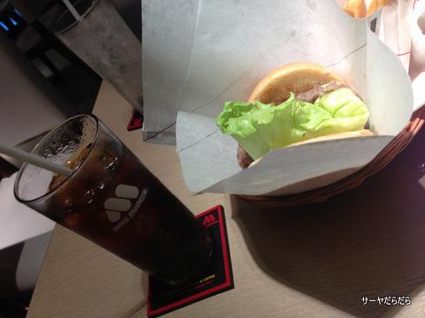 MOS burger 5