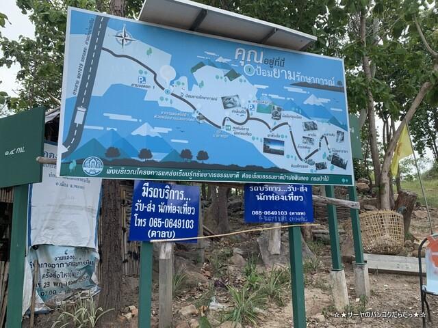パーフゥアルア・Pha Hua Rua Viewpoint パヤオ (2)