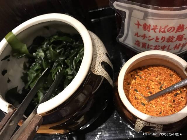 十割蕎麦 冷麦 嵯峨谷 秋葉原店 (5)