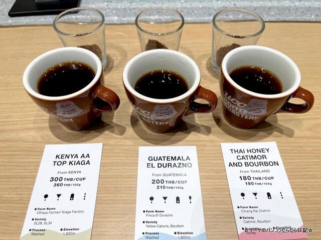 UCC Coffee Roastery エカマイ レインボーサラダ (9)