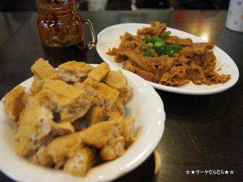 史記正宗牛肉麺 at 台北市民生東路