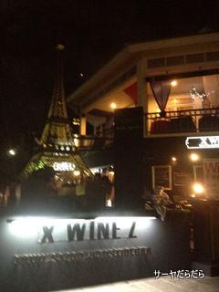 201204 wine fes 2