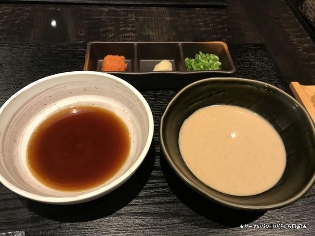Katana Japanese Restaurant Bangkok バンコク 日本料理 刀 (8)