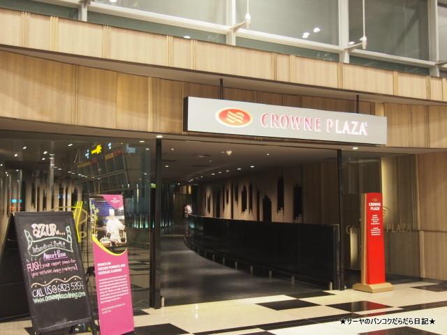 crown plaza Singapore クラウンプラザ ホテル