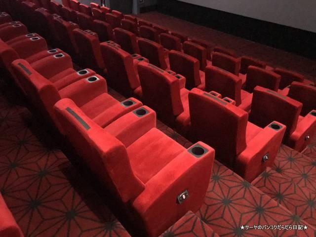 Screen X 270 バンコク 映画 エムクオーティエ (4)