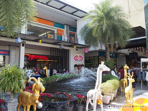 Pure Place Lifestyle Mall Ramkhamhaeng 110