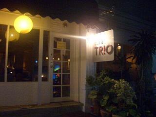 20080107 cafe trio 1
