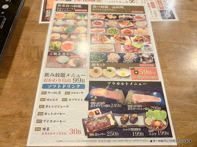 肉匠 プラカノン NIKUSHO Buffet 食べ放題 バンコク (3)