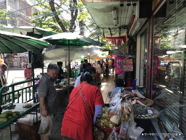 Sri Yan Market バンコクローカル 市場 DUSIT 旧市街 (12)