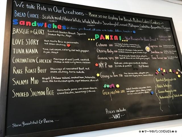アルティザン Holey Artisan Bakery バンコク カフェ (14)