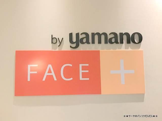 yamano facial ェイスプラス 山野愛子 美容 バンコク (9)