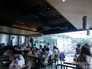 20111015 BON CHON 8