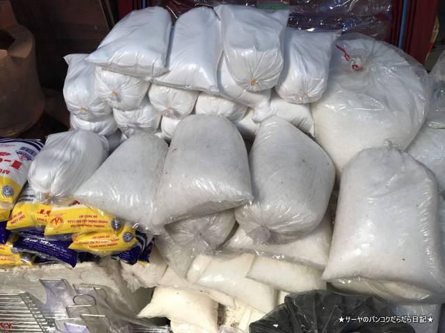 Vinh Hai Market ニャチャン 市場 買い物 (4)