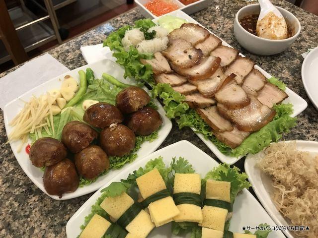 VT Namnueng ウドンタニ レストラン オススメ (13)