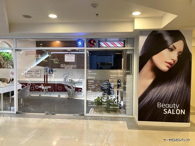 Gangnam Korean Hair Salon 美容院 バンコク (1)