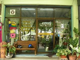 20080523 anong thai massage 1