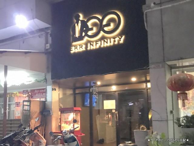 Err infinity bangkok hostclub ホストクラブ バンコク (6)