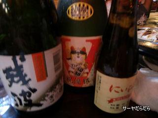 20101121 おでん 6