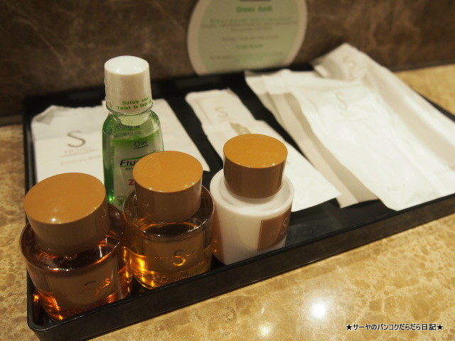 S15 Hotel Bangkok 便利 (11)