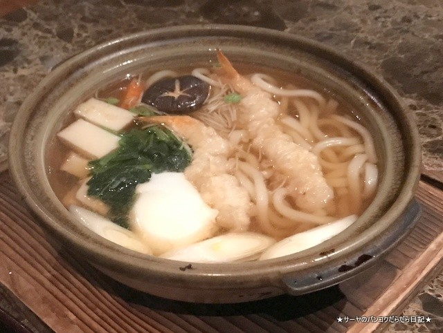 Bangkok Okura Yamazato 高級 和食 バンコク (10)