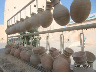 20120111 nizuwa fort 19