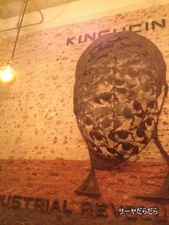 20120506 kincucino 5