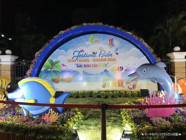 Nha Trang Sea Festival (2)