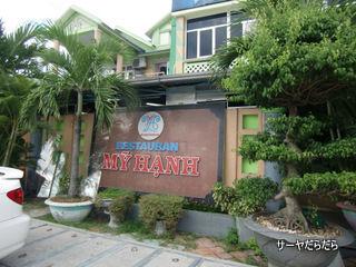 0909 my hanh 01