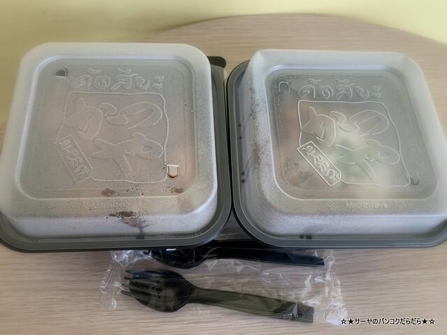 katsuya thailand かつや かつ丼 エビフライ バンコク (3)