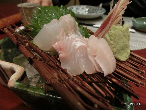 富士 サイゴン 日本料理 2