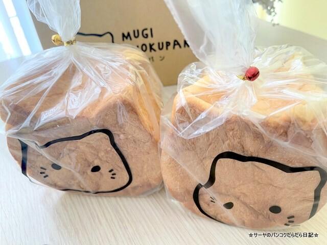 麦食パン バンコク MUGI SHOKUPAN 猫パン