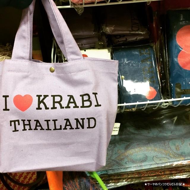 Krabi Airport クラビ空港 (8)