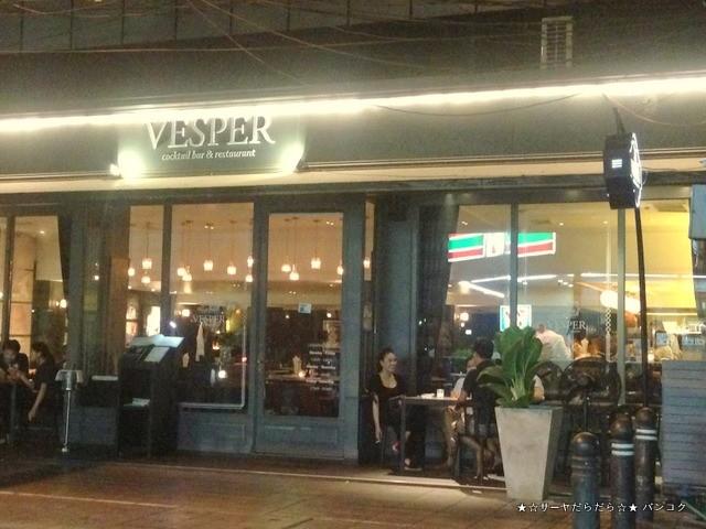 vesper ベスパー シーロム カフェ バンコク
