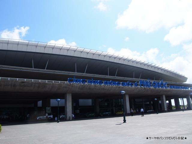 Phu Quc Air port (6)